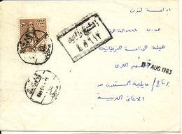 Egypt Registered Cover 1983 - Egypt