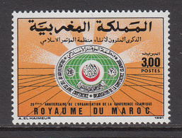 1991 Morocco Maroc Islamic Conference Complete Set Of 1 MNH - Morocco (1956-...)