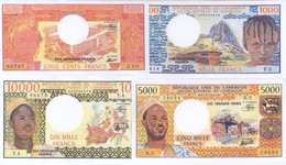 Cameroon 4 Note Set 1974 COPY - Cameroon