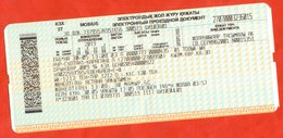 Kazakhstan 2019. Nur-Sultan - Karaganda. One Way Ticket For Railway. - Chemins De Fer