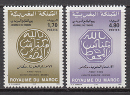 1995 Morocco Maroc  Stamp Day Complete Set Of 2 MNH - Morocco (1956-...)