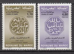 1995 Morocco Maroc  Stamp Day Complete Set Of 2 MNH - Marokko (1956-...)