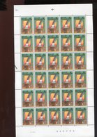 Belgie 1983 2102 Fabiola Children's Drawing Luppi Full Sheet MNH Plaatnummer - Feuilles Complètes