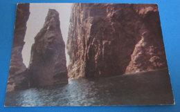 PALMAROLA Faraglione Maga Circe Cartolina Non Viaggiata - Italia