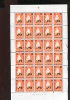 Belgie 1984 2134 Military Hat Shako Military School Laeken Luppi Full Sheet MNH Plaatnummer 2 - Feuilles Complètes