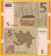 Azerbaijan 5 Manat P-32b 2017 UNC Banknote - Azerbaïjan