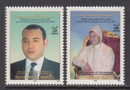 2003 Morocco Maroc King Royalty Complete Set Of 2 MNH - Maroc (1956-...)