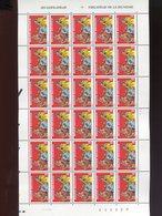 Belgie 1995 2619 BD Comics Strips Sammy Jeugdfilatelie Luppi Full Sheet MNH Plaatnummer 1 - Full Sheets