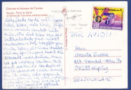 Karte (br7111) - Tunisia (1956-...)
