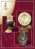 "2019-150 Postal Card ""B"" Russia Russland Russie Alexandrovskaya Sloboda: Cutlery XVI-XVII Centuries.Owl - Búhos, Lechuza"