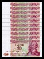 Transnistria Lot Bundle 10 Banknotes 10 Rubles 1994 Pick 18 SC UNC - Billetes