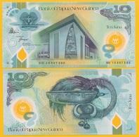 Papua New Guinea10 Kina P-30b 2013 UNC Polymer Banknote - Papua New Guinea