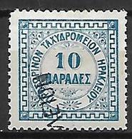 CRETE    -   Bureau Anglais D' HERAKLION   -   1898 .  Y&T N° 2 Oblitéré. - Crète