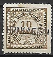 CRETE    -   Bureau Anglais D' HERAKLION   -   1898 .  Y&T N° 3 Oblitéré. - Crète