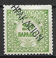 CRETE    -   Bureau Anglais D' HERAKLION   -   1898 .  Y&T N° 4 Oblitéré. - Crète