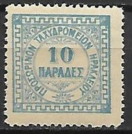 CRETE    -   Bureau Anglais D' HERAKLION   -   1898 .  Y&T N° 2 * - Crète