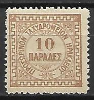 CRETE    -   Bureau Anglais D' HERAKLION   -   1898 .  Y&T N° 3 * - Kreta