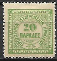 CRETE    -   Bureau Anglais D' HERAKLION   -   1898 .  Y&T N° 4 * - Crète