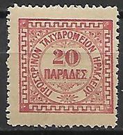 CRETE    -   Bureau Anglais D' HERAKLION   -   1898 .  Y&T N° 5 * - Crète