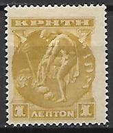 CRETE    -   Timbre Fiscal-Postal   -   1902 .  Y&T N° 1 * - Crète