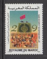 2004 Morocco Maroc Green Revolution Complete Set Of 1 MNH - Morocco (1956-...)