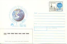 "1993. Moldova, Local OP ""30.00"" On Soviet Stamp, Criuleni District, Mint/** - Moldawien (Moldau)"