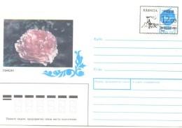 "1993. Moldova, Local OP ""12.00"" On Soviet Stamp, Rabnita District, Mint/** - Moldawien (Moldau)"