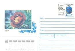 "1993. Moldova, Local OP ""30.00"" On Soviet Stamp, Cahuli District, Mint/** - Moldawien (Moldau)"