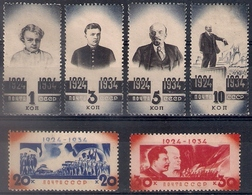 Russia 1934, Michel Nr 488-93, MH, OG - Unused Stamps