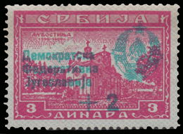 Paesaggi Di Jugoslavia / Monasteri  3 + 2 Din. Lilla Rossastro - 1944 - 1945-1992 Repubblica Socialista Federale Di Jugoslavia