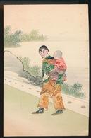 COLLAGE AVEC STAMPS  - COLLAGE MET POSTZEGELS - JAPANS MEISJE MET BABY OP RUG - Timbres (représentations)