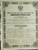 Chemin De Fer Nicolas Gouvernement Impérial De Russie ( Aandeel Obligation Action ) - Chemin De Fer & Tramway