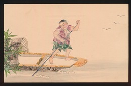 COLLAGE AVEC STAMPS  - COLLAGE MET POSTZEGELS -  JAPANSE MAN MET BOOT - Timbres (représentations)
