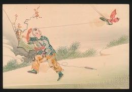 COLLAGE AVEC STAMPS  - COLLAGE MET POSTZEGELS -  JAPANSE JONGEN MET VLINDER - Timbres (représentations)