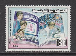 1989 Tunisia Tunisie Education Complete Set Of 1 MNH - Tunesië (1956-...)