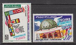 1989 Tunisia Tunisie Tunis Fair  Complete Set Of 2 MNH - Tunisie (1956-...)