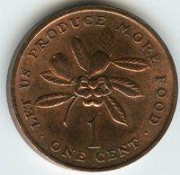 Jamaique Jamaica 1 Cent 1972 FAO KM 52 - Jamaique