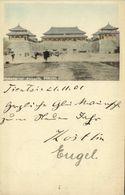China, PEKING PEIPING, Gate Of Palace (1901) Postcard - China