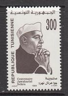 1989 Tunisia Tunisie India Nehru Complete Set Of 1 MNH - Tunisia (1956-...)