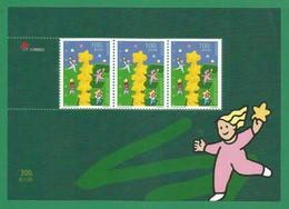 Portugal / Madeira  2000  Mi.Nr. Block 20 (204) , EUROPA CEPT - Kinder Bauen Sternenturm - Postfrisch / MNH / (**) - 2000