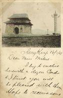China, PEKING PEIPING 北京, Hwa-piao Near Tien-an Gate (1901) Postcard - China