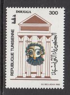 1990 Tunisia Tunisie Tourism Drama Masks Culture Complete Set Of 1 MNH - Tunesië (1956-...)