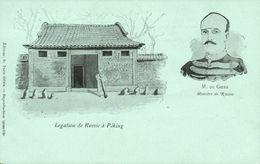 China, PEKING PEIPING, Russian Legation Minister De Giers (1899) Boxer Rebellion - China