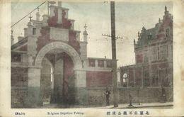 China, PEKING PEIPING, Belgian Legation (1910s) Postcard - China