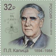 Russia 2019 Kapitsa Stamp MNH - Unused Stamps