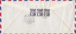 Kuwait ALI AHMAD AL-SHAWAF & BROS. KUWAIT 1959 Cover Brief DEUTSCHE BANK, KÖLN Germany 3-Stripe - Kuwait