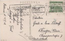 Künstlerkarte AK Wesolego Alleluja Znaczek Timbre Stamp Briefmarke Gdynia Dworzec Morski Poczta Polska Polski Pologne - Polen