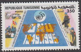1995 Tunisia Tunisie  UN United Nations  Complete Set Of 1 MNH - Tunesië (1956-...)