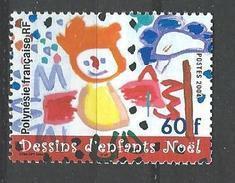 """Polynésie YT 736 """" Noël """" 2004 Neuf** - Polynésie Française"""