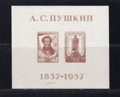 URSS Bloc N° 1.Exposition Pouchkine 1837 1937. Neuf, Gomme. Sans Charnière. (2384x) - Blocks & Sheetlets & Panes